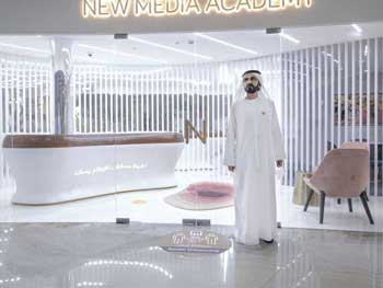 Dubai Media Academy